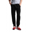 Men's Active Solid Color Drawstring Waist Straight Fit Casual Sports Pants