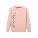 Women's Basic Leisure Long Sleeve Crew Neck Animals Patterned Baggy Pullover Sweatshirt