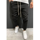 Mens Leisure Fashion Plain Drawstring Waist Ankle Banded Pants Woven Trousers