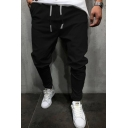 Men's Popular Drawstring Waist Loose Fit Solid Color Leisure Trousers