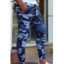 Casual Sport Style Camouflage Pattern Drawstring Waist Skinny Fit Work Pants