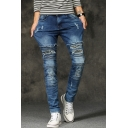 Mens Vintage Plain Ripped Broken Holes Crumple Pleated Detail Stretch Fit Jeans