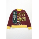Girls Funny Japanese Letter Print Contrast Trim Long Sleeve Red and Yellow Loose Graphic Sweater