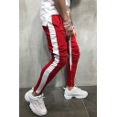Mens Classic Contrast Stripe Printed Drawstring Waist Skinny Fit Sports Pants