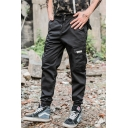New Trendy Solid Color Drawstring Waist Side Pocket Relaxed Fit Black Jogger Pants