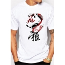 Chinese Letter Wolf Pattern Short Sleeves Crewneck White Summer T-Shirt