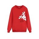Red Trendy Long Sleeve Crew Neck TEAM RUDOLPH Reindeer Pattern Loose Fit Christmas Sweatshirt for Women