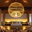 Globe Suspension Pendant Light Modern Bamboo 1 Light Dining Room Ceiling Lamp in Beige