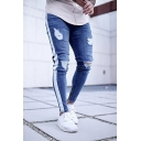 Male Designer Contrast Striped Zipper Fly Skinny Fit Ripped Jeans with Drawstring