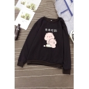 Cute Women's Long Sleeve Crew Neck Pig Graphic Loose Fit Pullover Sweatshirt