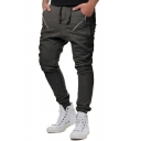 Men's Active Fashion Plain Zip Front Drawstring Waist Harem Pants Casual Trousers