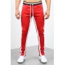 Men's Classic Contrast Stripe Print Zipper Decoration Slim Fit Outdoor Track Pants