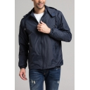 Men's Sport Casual Long Sleeve Zip Up Plain Sunscreen Track Jacket with Hood