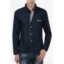 Business Fashion Solid Color Long Sleeve Button Up Regular Fit Shirt for Men