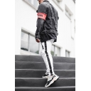 Cool Embroidered Letter Stripe Printed Cut Knee Shredded Detail Skinny Fit White Jeans
