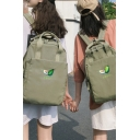 Cute Avocado Japanese Letter Print Waterproof School Bag Multifunction Backpack
