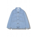 Cool Street Girls' Long Sleeve Lapel Collar Button Down Loose Fit Denim Jacket in Light Blue