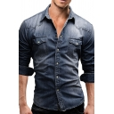 Vintage Style Plain Long Sleeve Button Up Slim  Fit Wash Faded Denim Shirt for Men