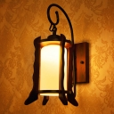 Modernist Lantern Sconce Light Fixture Frosted Glass and Wood 1 Bulb Bedroom Red Brown Wall Lamp with Curved Arm