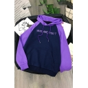 Chic Women's Long Sleeve Drawstring Letter WHO ARE YOU Contrasted Oversize Hoodie