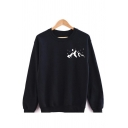 New Stylish Mountains Stars Printed Round Neck Long Sleeve Casual Sweatshirt