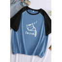 Cute Sleeping Cat I'M A CAT Letter Printed Color Block Short Sleeve Graphic T-Shirt