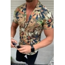 New Arrival Chic Floral Printed Short Sleeve Button Up Slim Fit Beach Shirt