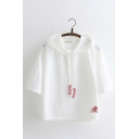 Unique Japanese Letter Embroidery Half Sleeve Loose Drawstring Hoodie for Summer