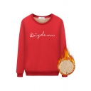 Warm Basic Long Sleeve Crew Neck Letter Printed Sherpa Liner Loose Fit Pullover Sweatshirt for Female