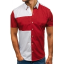 Fancy Color-Block Panel Short Sleeves Button Up Slim Fit Summer Casual Shirt