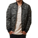Mens Casual Camouflage Pattern Stand Collar Zip Placket Fitted Baseball Jacket