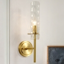 Brass Cylindrical Wall Lamp Modernism 1 Head Dimpled Blown Glass Sconce Light Fixture