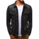 Mens Leisure Plain Long Sleeves Chest Pocket Button Down Ripped Shredded Denim Jacket