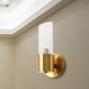 1/2 Bulbs Wall Light Sconce Simplicity Living Room Wall Lighting Fixture with Column Crackle Glass Shade in Gold