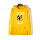 Letter I DO WHAT I WANT Dog Printed Long Sleeve Pouch Pocket Thick Hoodie