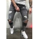 Unique Cut Knee Shredded Detail Zipper Fly Skinny Fit Casual Plain Jeans for Men