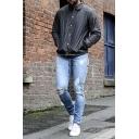 Street Simple Plain Zip Fly Skinny Fit Shredded Jeans for Men