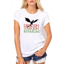 Simple Letter DRAGON VISERION RHAEGAL Print Short Sleeve Round Neck White Graphic Tee