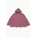 Street Cool Women's Long Sleeve Hooded Drawstring Zipper Front Oversize Plain Hoodie Jacket
