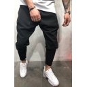 Metrosexual Men's Plain Drop-Crotch Loose Fit Basic Harem Pants