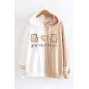 Embroidered Letter Bear Heart Cookie Pattern Striped Long Sleeves Relaxed Fit Color-Block Graphic Hoodie