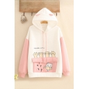 Lovely Cats Eat Fish Japanese Letter Printed Long Sleeves Flap Pocket Colorblock Hoodie