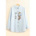 Lovely Cartoon Giraffe Dog Lion Bear HAVE A NICE DAY Print Long Sleeve Button Up Loose Shirt