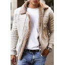Men's New Stylish Plain Long Sleeves Lapel Collar Zip Up Frosted Fur Coat