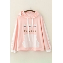 Pink Cute Embroidered Letter Rabbit Print Striped Long Sleeves Bunny Ears Drawstring Hoodie