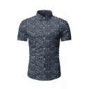 Leisure Mens Short Sleeve Lapel Collar Button Down All Over Flower Printed Slim Fit Shir