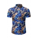 New Fashion Short Sleeve Lapel Neck Button Down All Over Butterfly Pattern Slim Fit Shirt