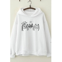 Chic Ladies Long Sleeve Letter YOU GOT ME Cat Graphic Relaxed Fit Hoodie