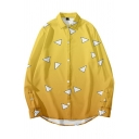 Stylish Guys Long Sleeve Lapel Collar Button Down Geo Printed Ombre Oversize Shirt