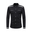 Basic Fashion Long Sleeve Lapel Collar Button Down Striped Slim Fit Shirt for Guys